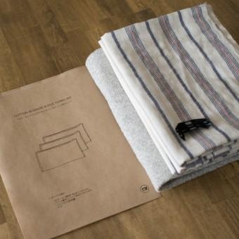 Wガーゼとパイルのタオルをつくるキット(3枚セット)ができました。