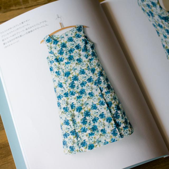 今日のコレコレ。#002 花模様のサマードレス(「ワンピースがいちばん」茅木真知子 著)