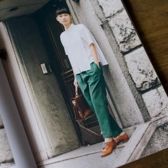 今日のコレコレ。#008 テーパードパンツ(「いつもの服 きれいな服」大川友美 著)