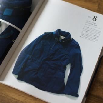 今日のコレコレ。#016 フィールドジャケット(M-65タイプ)(「ミリタリーウェアの本」 嶋﨑隆一郎 著)