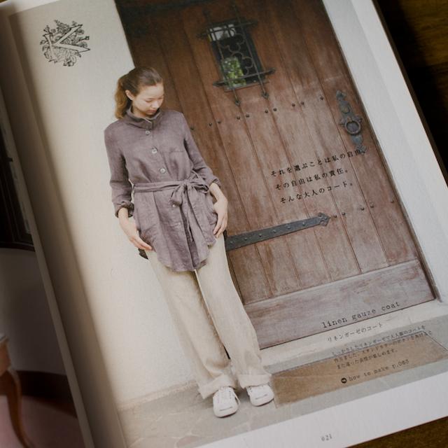 今日のコレコレ。#021 リネンガーゼのコート(「ガーゼで作る心地よい服」櫻井悦子 著)
