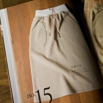 今日のコレコレ。#029 裏毛ニットのスカート(「伸縮する縫い方の基礎」水野佳子 著)