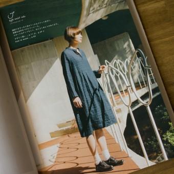 今日のコレコレ。#038 ハイウエストローブ(「いつもの服 きれいな服」大川友美 著)