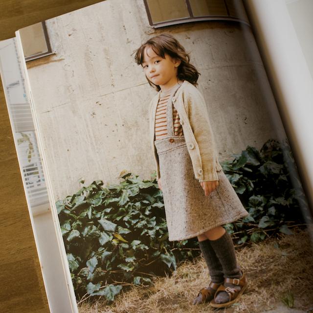 今日のコレコレ。#041 つりひもつきのフレアスカート(「素直でかわいい女の子の服」まのあきこ 著)