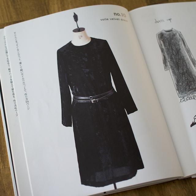 043 ボイルベルベットのドレス(「ドレスアップ・ドレス