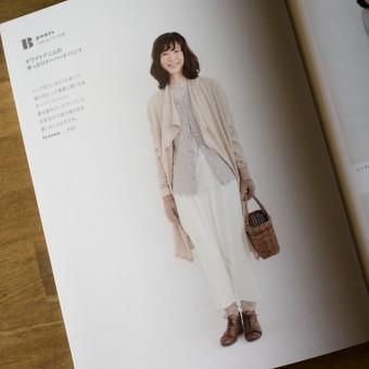 今日のコレコレ。#064 ホワイトデニムのゆったりテーパードパンツ(「大人のパンツとスカート」  日本ヴォーグ社刊)