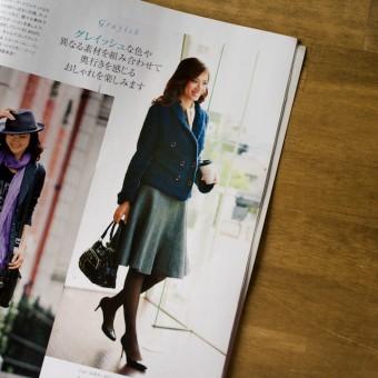 今日のコレコレ。#069 ショールカラーのジャケット(「秋のスタイルブック」 文化出版局)
