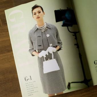 今日のコレコレ。#077 スターチェックのアンサンブル(「シネマで見つけた憧れの服」 上野由紀子 著)