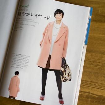 今日のコレコレ。#080 ダブルブレストのコート(「ミセスのスタイルブック 2014年秋冬号」 文化出版局)