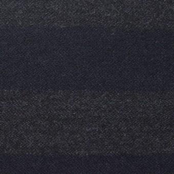 ウール×ボーダー(グレー&ネイビー)×アムンゼン