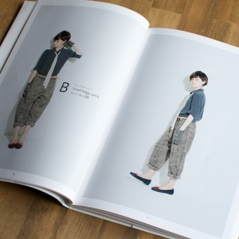 I Love Pants (高田祐子 著) サムネイル2