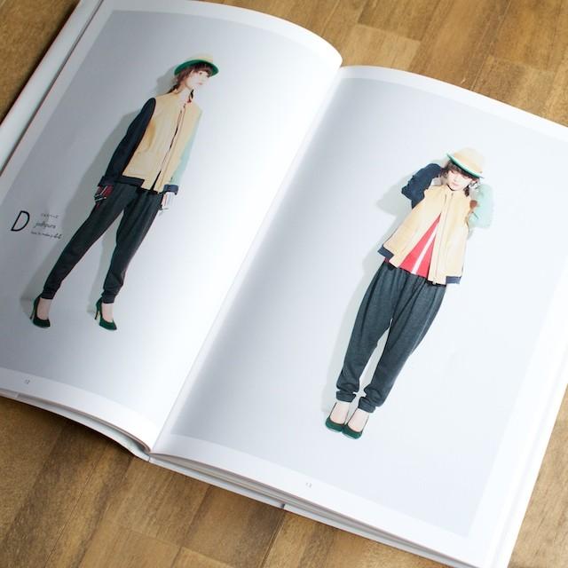 I Love Pants (高田祐子 著) イメージ3