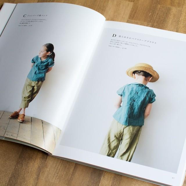 おしゃれが好きな女の子の服 (まのあきこ 著) イメージ2