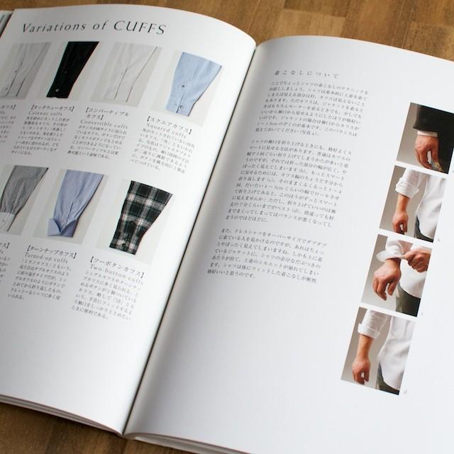 男のシャツの本 (嶋﨑隆一郎 著) イメージ4