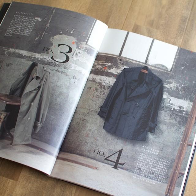 男のコートの本 (嶋﨑隆一郎 著) イメージ2