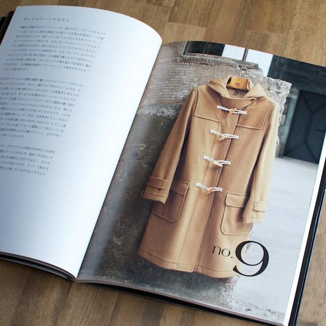 男のコートの本 (嶋﨑隆一郎 著) イメージ4