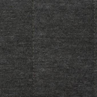 ポリエステル&レーヨン×無地(チャコールグレー)×ニットキルティング_全3色