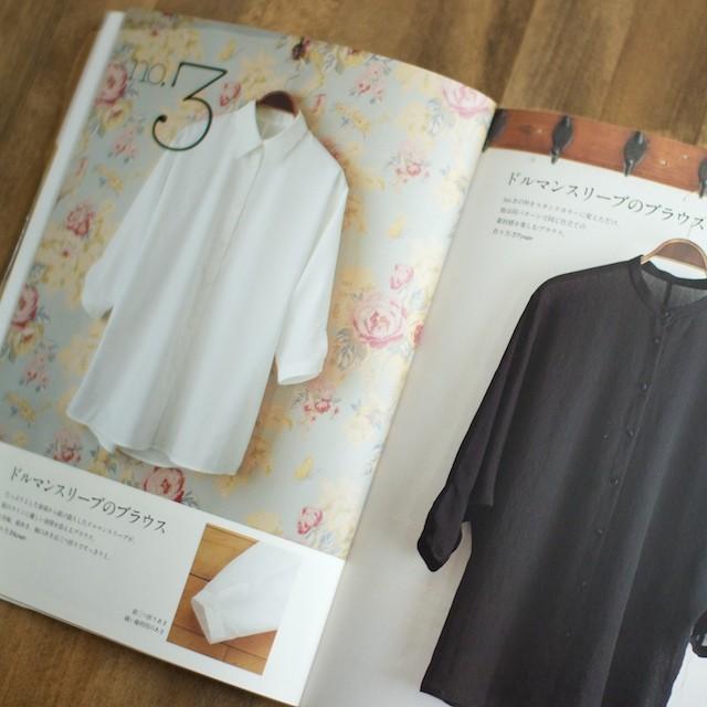 あきの縫い方の基礎(水野佳子 著) イメージ2