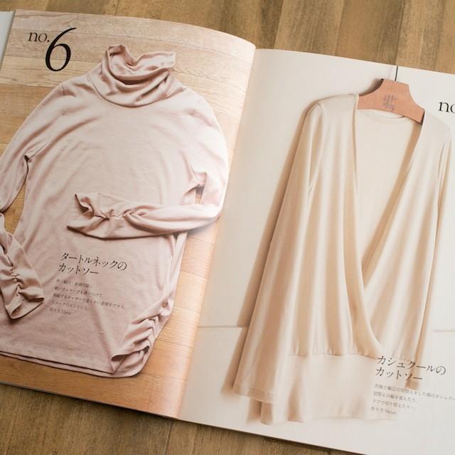 伸縮する縫い方の基礎(水野佳子 著) イメージ3