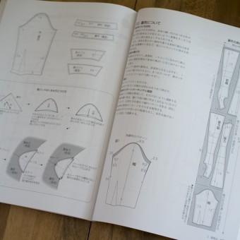 服飾造形講座(3) ブラウス・ワンピース (文化服装学院編) サムネイル4