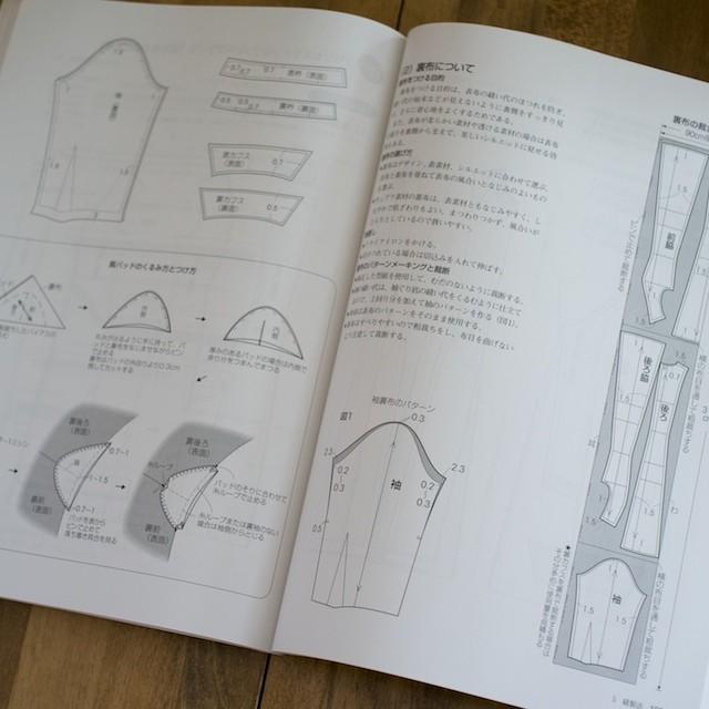 服飾造形講座(3) ブラウス・ワンピース (文化服装学院編) イメージ4