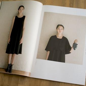 フォーマル&リトルブラックドレス(月居良子 著) サムネイル2