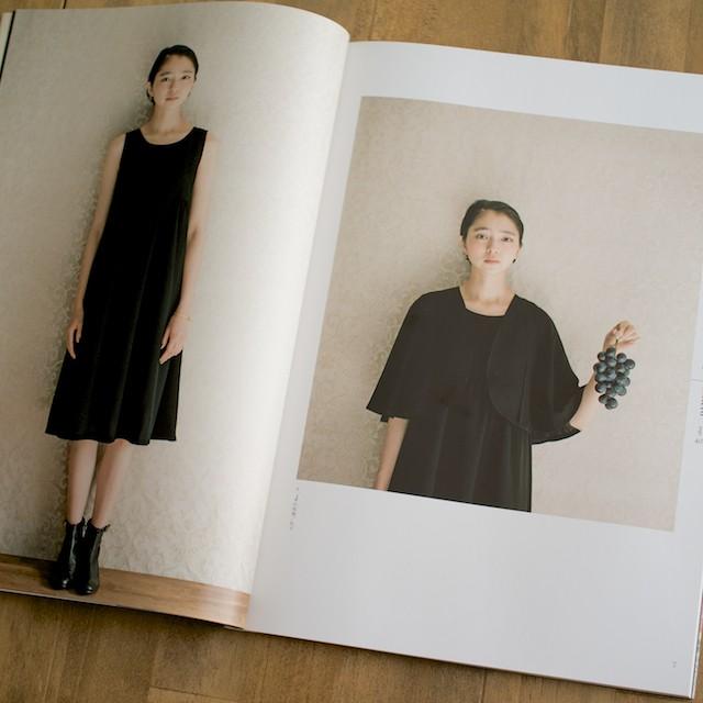 フォーマル&リトルブラックドレス(月居良子 著) イメージ2