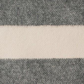 ウール&ナイロン×ボーダー(キナリ&グレー)×フランネル