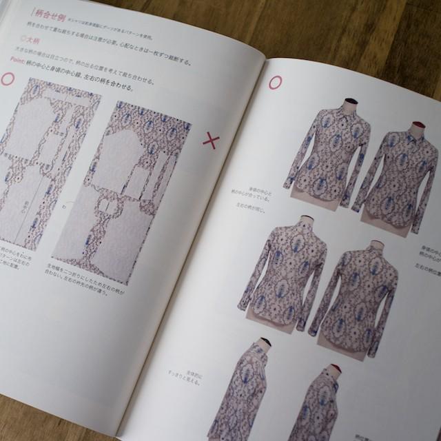 パターンから裁断までの基礎の基礎 (水野佳子 著) イメージ2