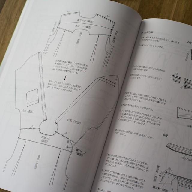 服飾造形講座(9) メンズウェアⅠ(体型・シャツ・パンツ) (文化服装学院編) イメージ3