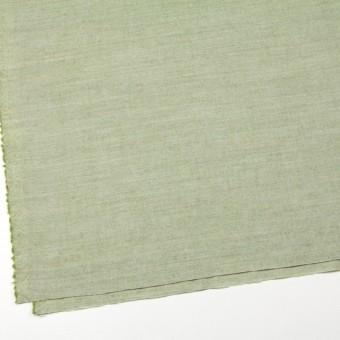 ウール&コットン×無地(グリーンティー)×起毛シャンブレー_全3色 サムネイル2