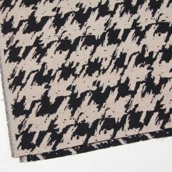 ウール×幾何学模様(グレイッシュベージュ&ブラック)×風通織ジャガード サムネイル2