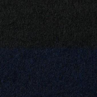 ウール×ボーダー(ネイビー&ブラック)×シャギー