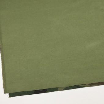 コットン&ナイロン×無地(カーキグリーン)×チノクロスワッシャー(裏面迷彩プリント) サムネイル2