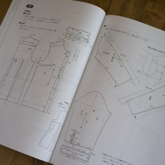 服飾造形講座(8) 子供服 (文化服装学院編) サムネイル3