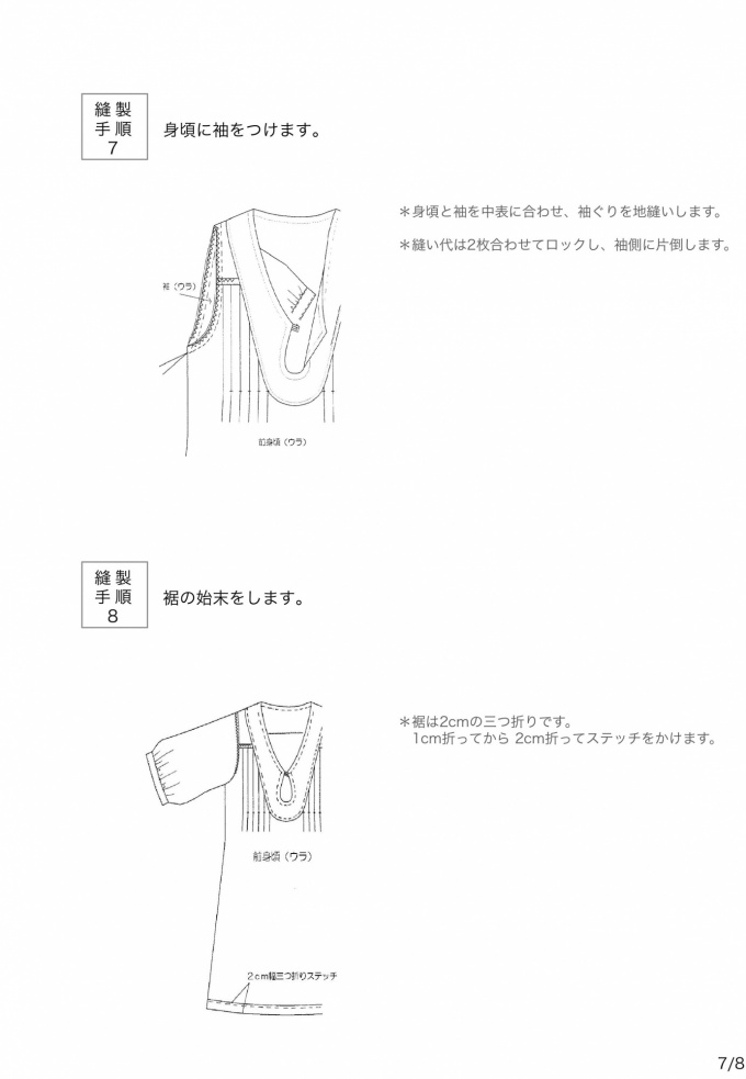 image-0007