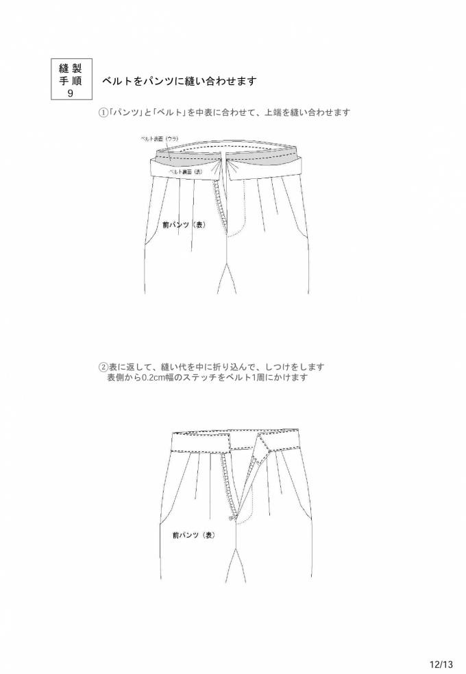 image-0012