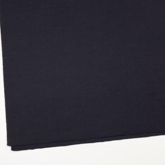 コットン&ジュート×無地(ダークネイビー)×厚サージ_全3色 サムネイル2