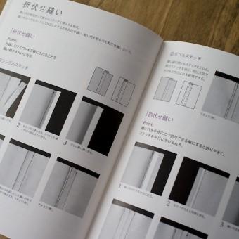 きれいに縫うための基礎の基礎 (水野佳子 著) サムネイル4