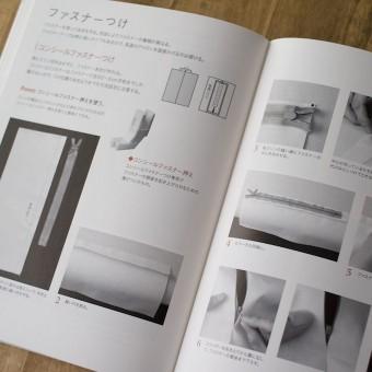 きれいに縫うための基礎の基礎 (水野佳子 著) サムネイル2