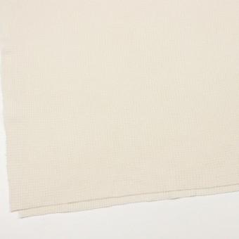 コットン×無地(キナリ)×ワッフルニット_全3色 サムネイル2