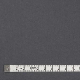 コットン×無地(スチールグレー)×ポプリン(ウェザークロス)_全4色 サムネイル4