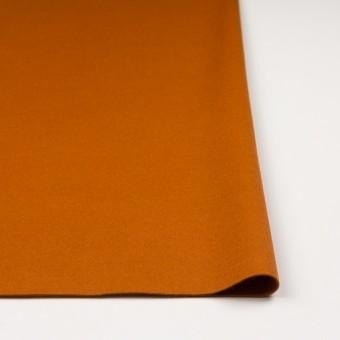 ウール&ナイロン混×無地(バレンシアオレンジ)×ビーバー_全3色 サムネイル3