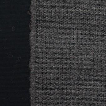 ウール&ポリエステル×ストライプ(チャコールグレー&ブラック)×ジャガード