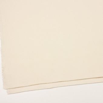 ウール&ナイロン×無地(クリーム)×かわり織 サムネイル2