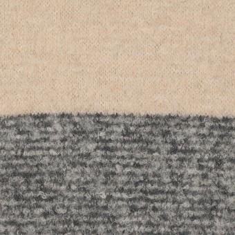 ウール&ナイロン×ボーダー(ベージュ&グレー)×ループニット