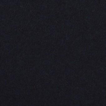 ウール×無地(ダークネイビー)×圧縮ニット