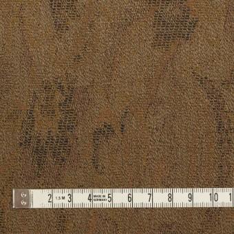ウール×幾何学模様(モカ)×ジャガード_全3色 サムネイル4