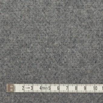 ウール&ポリエステル混×無地(ミッドナイトブルー&グレー)×Wツイード_全4色 サムネイル6