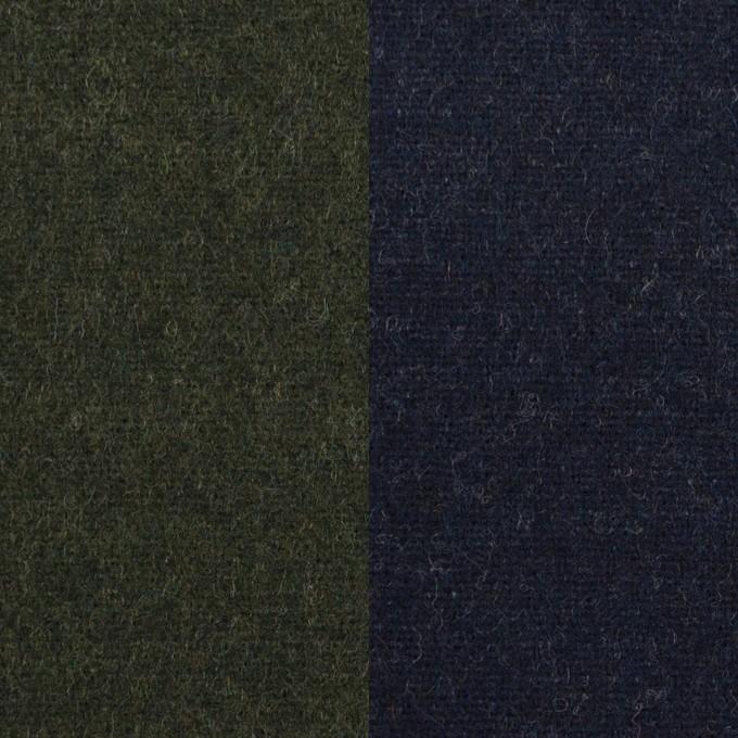 ウール×無地(モスグリーン&ネイビー)×Wフェイスツイード イメージ1